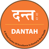 Dantah Dental Clinic, Delhi